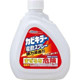 カビキラー 電動スプレーつめかえ用 750g 〔お風呂用洗剤〕