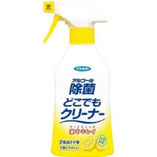 アルコール除菌 どこでもクリーナー300ml 〔住居用洗剤〕