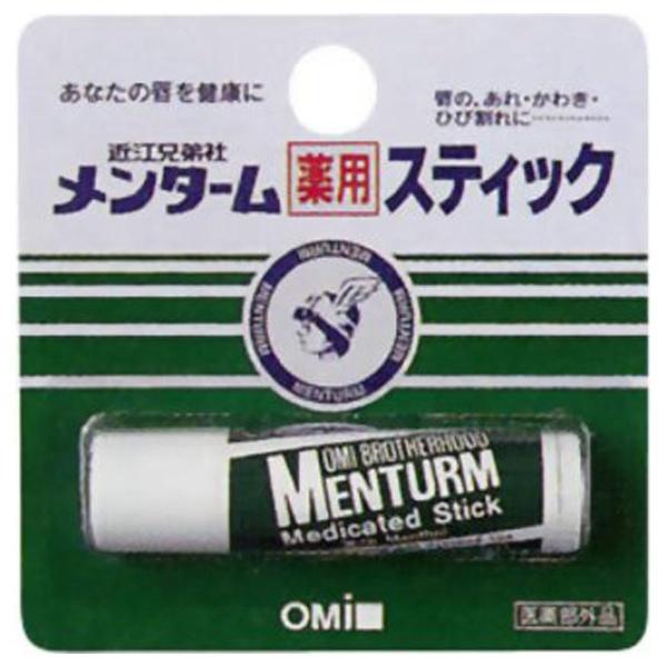 メンターム 薬用スティック レギュラー 製品画像