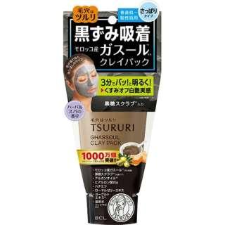 TSURURI(ツルリ)黒ずみ吸着うるおいガスールパック(150g)[洗い流すパック]