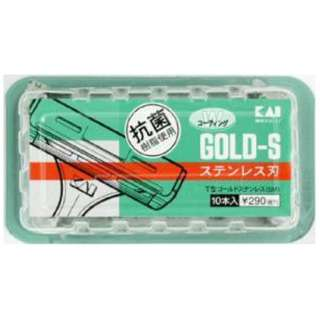T型ゴールドステンレスSM 10本入〔ひげそり〕