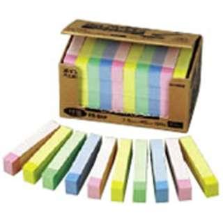 ポイントメモ[再生紙シリーズ]ビジネスパック(100枚×40冊入/パステルライン混色) FB-5KP