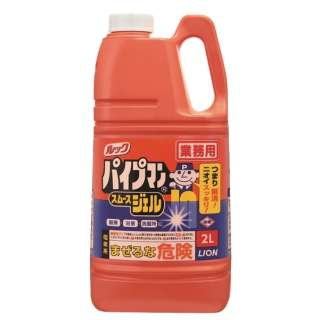 業務用パイプマンスムースジェル2L(業務用)〔住居用洗剤〕
