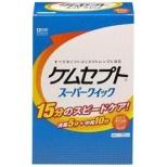 【ソフト用/ヨウ素タイプ】ケムセプト スーパークイック 標準セット(30日分)