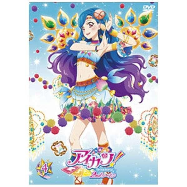 アイカツ!2ndシーズン 4 【DVD】