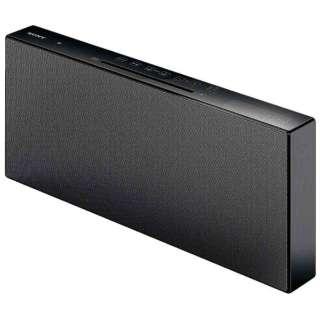 【ワイドFM対応】Bluetooth対応 マルチコネクトコンポ(ブラック) CMT-X7CD BC