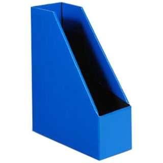 [収納用品] マガジンボックス  ブルー(サイズ:A4)  SLD2-52-09