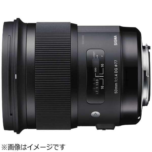 カメラレンズ 50mm F1.4 DG HSM Art ブラック [ニコンF /単焦点レンズ]