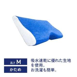 U.PILLOW エクセレント ブルー M(使用時の高さ:約3-4cm)【日本製】