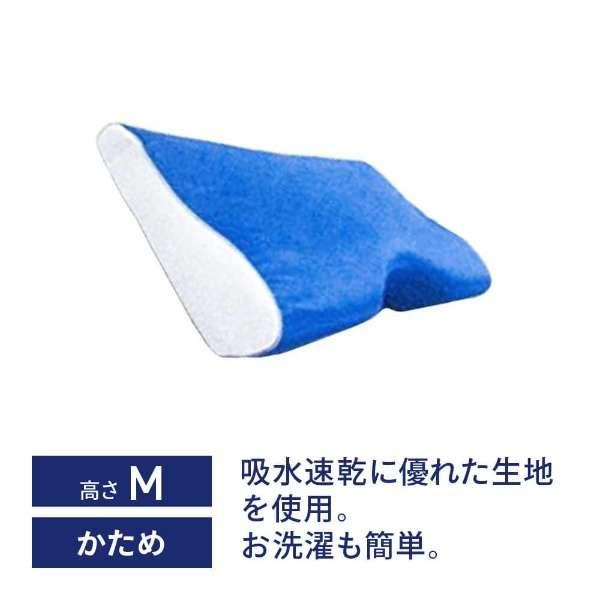 U.PILLOW エクセレント ブルー M (使用時の高さ:約3-4cm)【日本製】