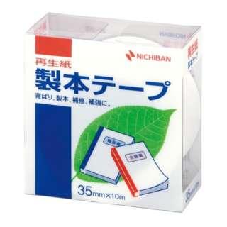 製本テープ 35x10 白5