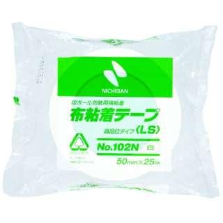 布テープ 50mm 白