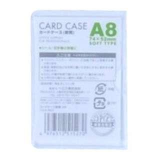 カードケース(軟質) A8 CSA-801