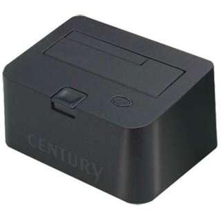 USB3.0&eSATA&Firewire800対応 SATA3.5HDD・SATA2.5HDD/SSD用 裸族のお立ち台スーパーコンボ SATA6G CROSFEU3S6G
