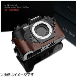 本革カメラケース 【オリンパス OM-D E-M1用】(ブラウン) XS-CHEM1BR