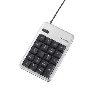 TK-TCM011 テンキー シルバー [USB /有線]