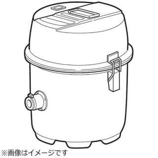 CV-601CP 業務用掃除機