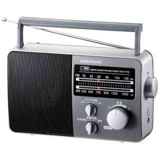 RAD-F770Z ホームラジオ AudioComm グレー [AM/FM /ワイドFM対応]
