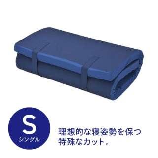 3D高弾性マット シングルサイズ(97×197×7cm/ブルー)【日本製】