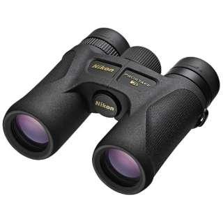 8倍双眼鏡 「PROSTAFF 7S(プロスタッフ 7S)」 8×30