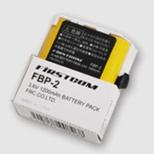 ニッケル水素電池(JT-20II用) FBP-2