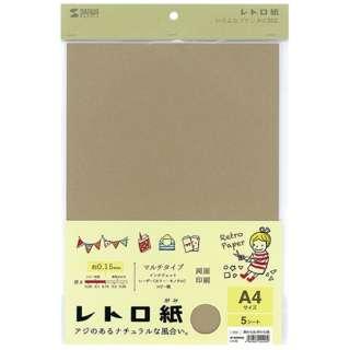 レトロ紙 [つやなしマット・A4サイズ/5シート](麦わら色) JP-MTRT03
