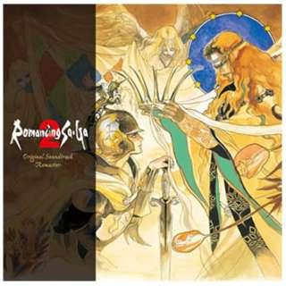 (ゲーム・ミュージック)/Romancing SaGa 2 Original Soundtrack -REMASTER- 【CD】