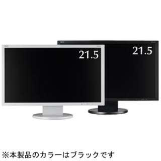 LEDバックライト搭載液晶モニター ブラック LCD-AS223WM-B5 [21.5型 /ワイド /フルHD(1920×1080)]