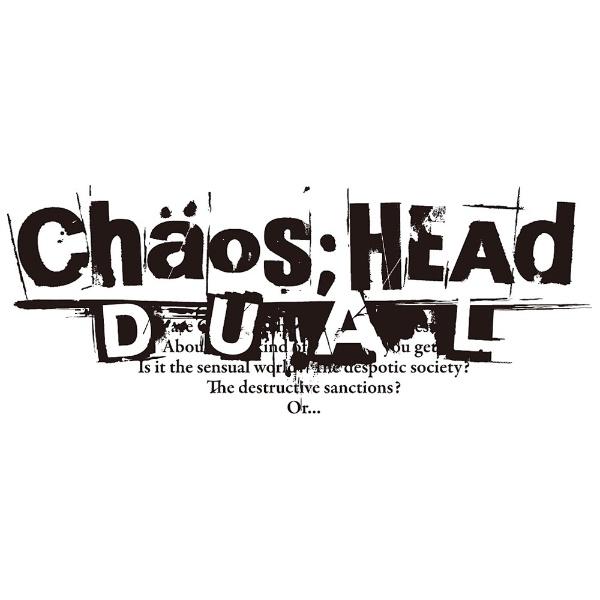 CHAOS;HEAD DUAL [通常版]