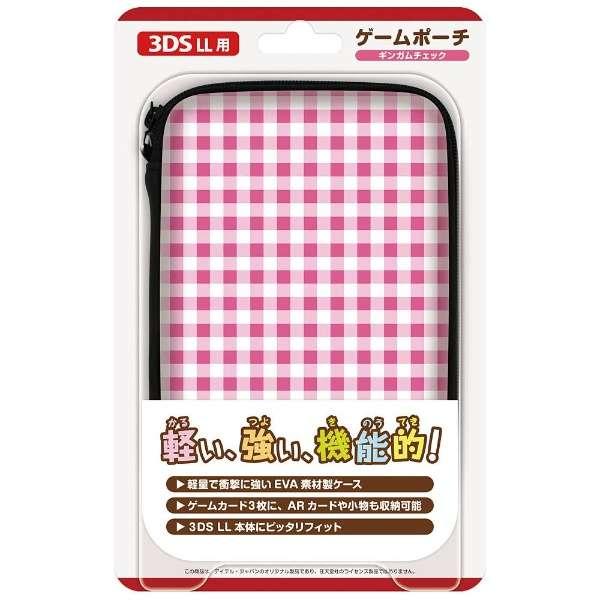 New3DS LL/3DS LL用セミハードポーチ(チェック柄シリーズ) ギンガムチェック【New3DS LL/3DS LL】