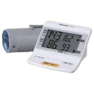 EW-BU16-W 血圧計 ホワイト [上腕(カフ)式]