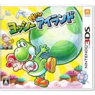 ヨッシー NEW アイランド【3DSゲームソフト】