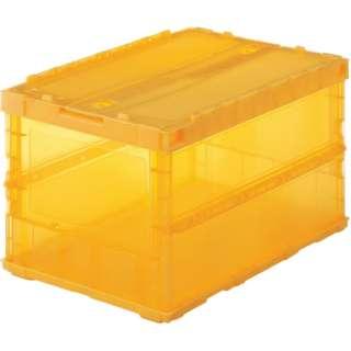 薄型折りたたみコンテナスケル 50Lロックフタ付 オレンジ TSKC50B