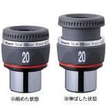 31.7mm径接眼レンズ(アイピース) SLV20mm