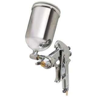 スプレーガンセット 重力式 1.3mm GSG13SLC
