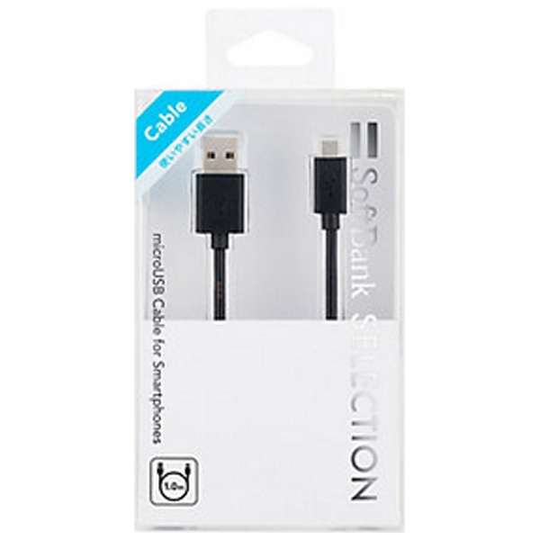 [micro USB]USBケーブル 充電・転送 (1m・ブラック)[SoftBank SELECTION]SB-CA33-MIUS/BK [1.0m]