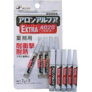 アロンアルファ EXTRA 4020 2g(5本入) AA402002AL5