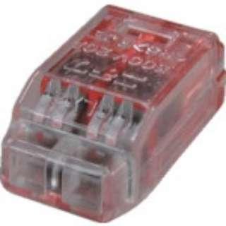 差込形電線コネクタ極数2 TQL2 (1パック13個)