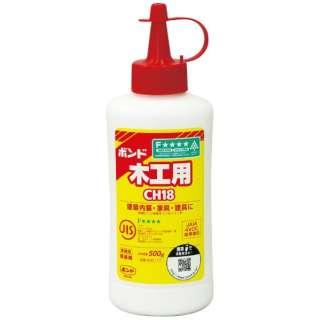ボンドCH18 500g(ボトル) #40117 CH18500
