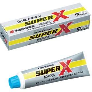 スーパーX8008クリア135ml AX139 《※画像はイメージです。実際の商品とは異なります》