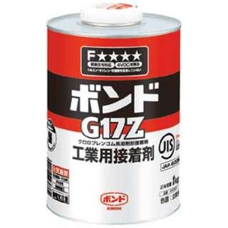 速乾ボンド G17Z 1kg(缶) #43837 G17Z1