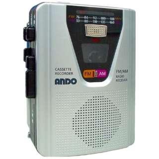 ポータブルカセットレコーダー RC13-352Z [ラジオ機能付き]