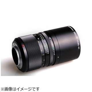 カメラレンズ 40mm/f0.85 IBELUX(イベルックス) [FUJIFILM X /単焦点レンズ]