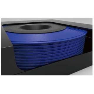 パーソナル3Dプリンター da Vinci 1.0(ダ・ヴィンチ)用 ABSフィラメントカートリッジ(1.75mm・インディゴ) RF10XXJP0BF