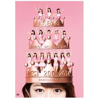 AKB48/AKB48 リクエストアワーセットリストベスト200 2014 (100~1ver.) スペシャルDVD BOX 【DVD】