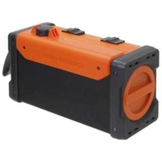 AT-SPB300 アクティブスピーカー BOOGIE BOX オレンジ [防水]