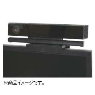 XboxOneカメラ用TVマウントホルダー【XboxOne】