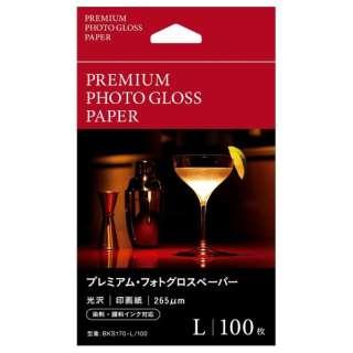 プレミアム・フォトグロスペーパー[光沢](L判・100枚) BKS170-L100