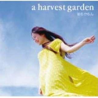 a harvest garden/ほらごらん 【CD】