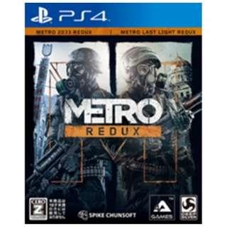 メトロ リダックス【PS4ゲームソフト】